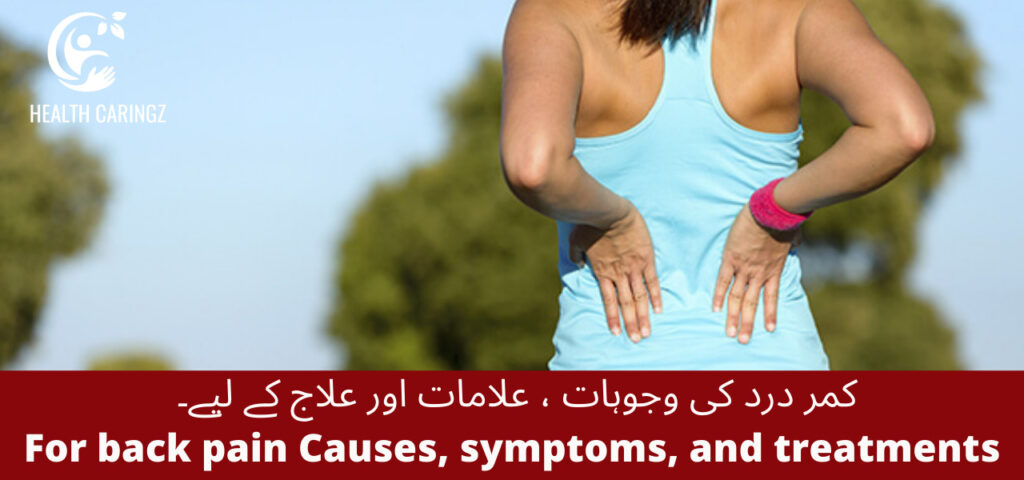 For back pain Causes, symptoms, and treatments