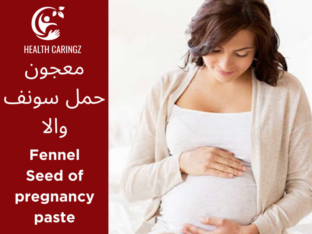 Fennel Seed of pregnancy paste