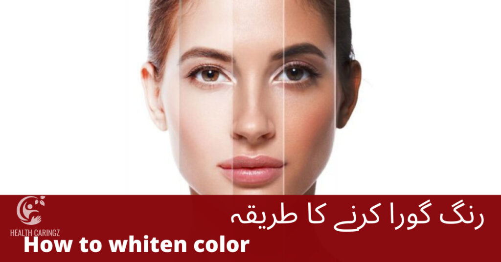 How to whiten color