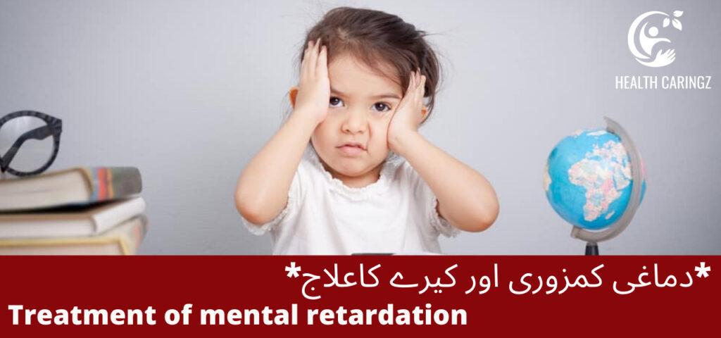 Treatment of mental retardation
